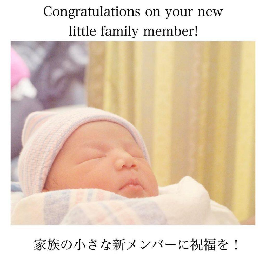 生まれてきてくれてありがとう 英語